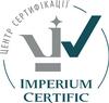 Imperium Certific (Имсерт)
